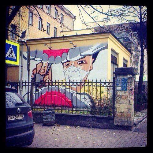 Streetart Moscow Russia Street Art