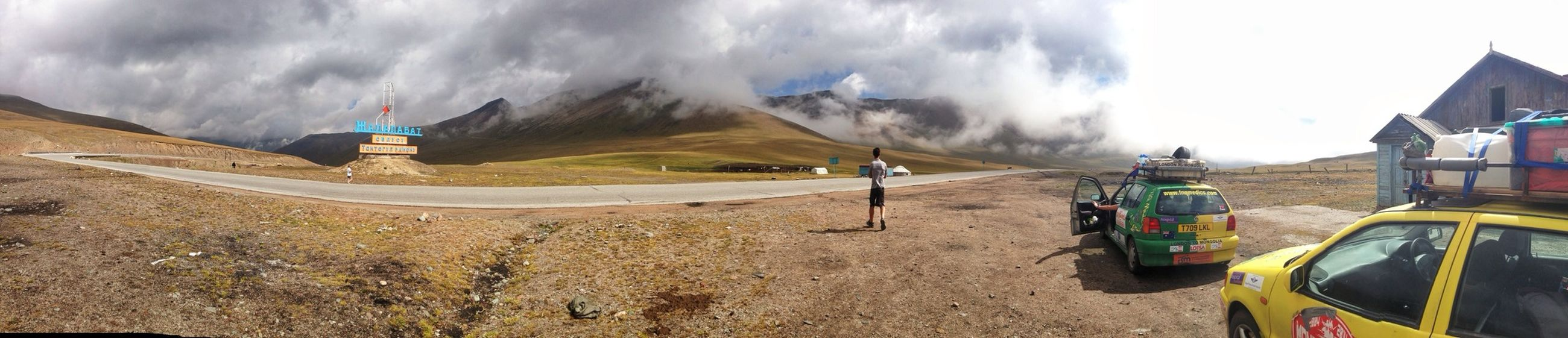It truly is an amazing world The Montains Of Krygyzstan Pamir Highway Travel Photography Mongol Rally 2014