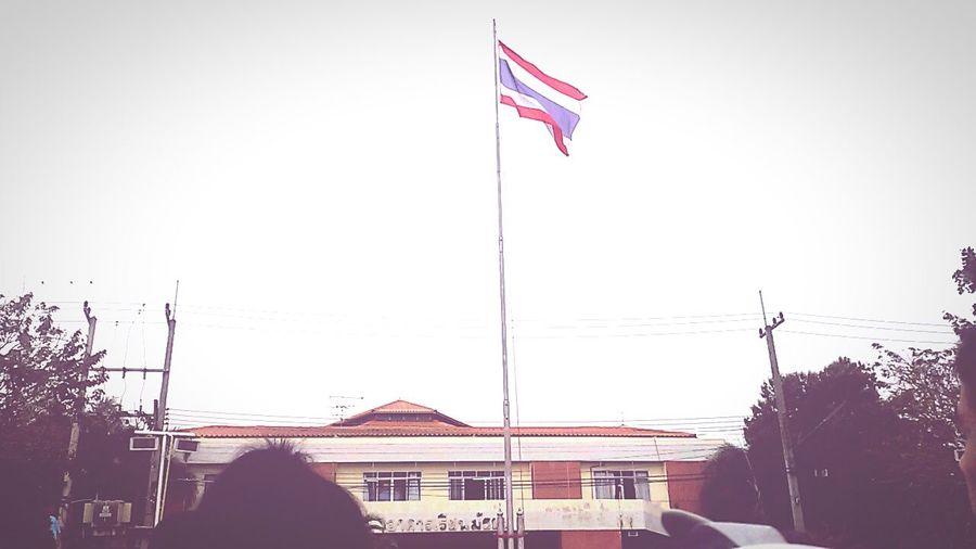 DASU Thailand
