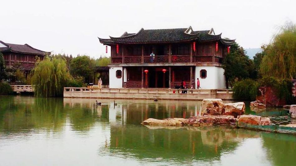 Lake Watertown Chinese Architecture Building Water Reflections Park East China China