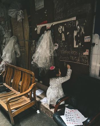 一笔一划 Guangzhou Canton Exploregz Kid Oldstreet Hard Life Struggle