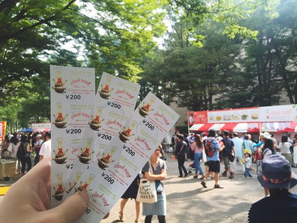Today is Oishii Peru in Yoyogi park Holiday POV Snapshots Of Life From My Point Of View Holiday Walking Around Popular Photos Everybodystreet Enjoying The View Happy EyeEm Gallery