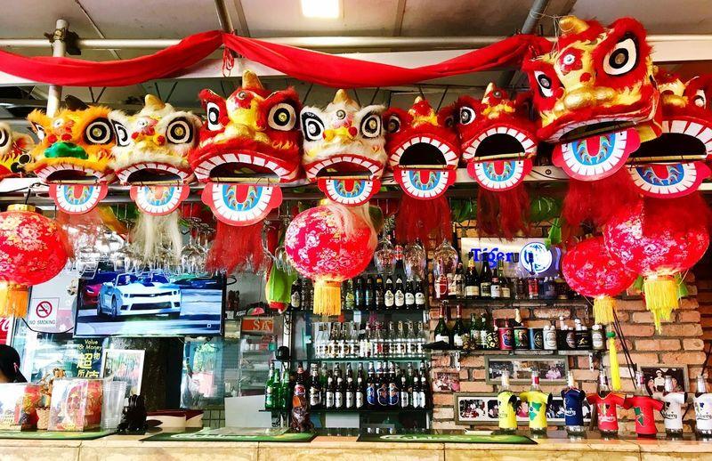 Penang Chinese