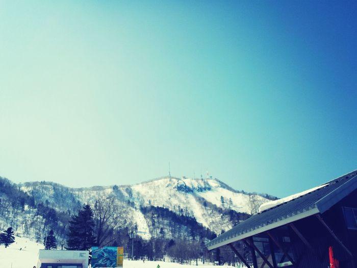 Sapporo Skiing