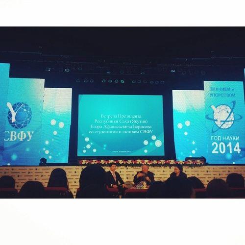 встреча с Президентом РС(Я). кц свфу год_науки2014 nefu
