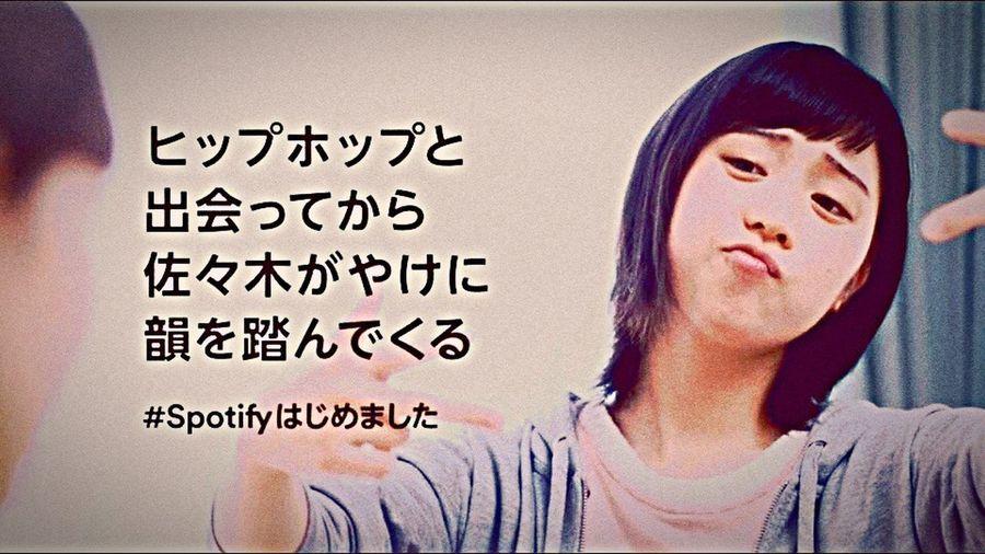 Spotify Sasaki HipHop Sasaki_ga_hiphop 佐々木 佐々木がヒップホップ Sasaki meets HIPHOP & to rhyme