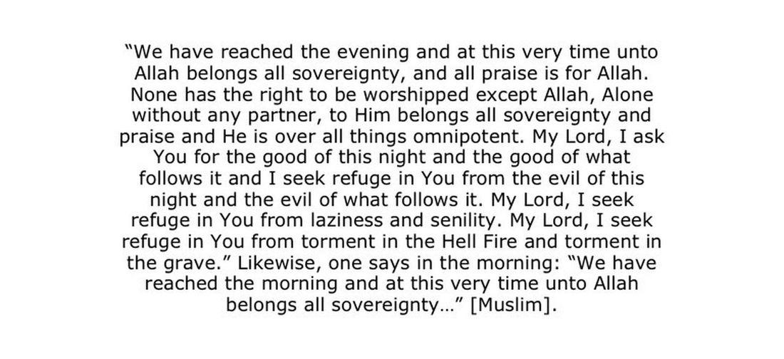 #islam #jesus #jews