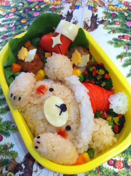Lunch お弁当 Lunch Box