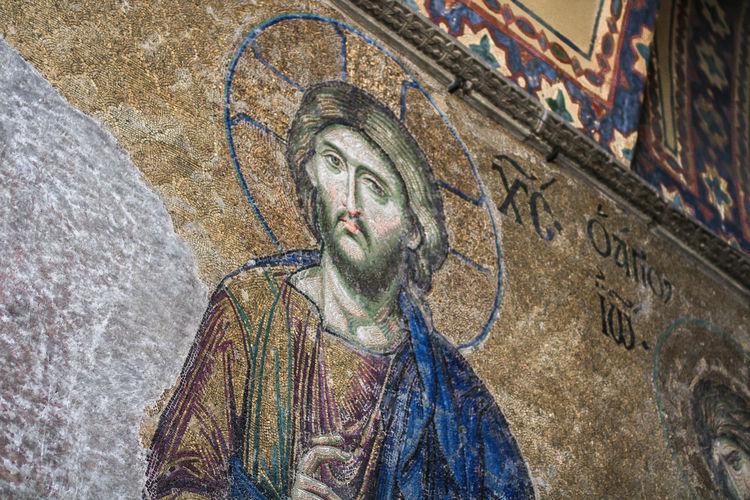 Jesus Jesus Loves You Jesus Christ Christ The Redeemer Mosaic Mosaic Tiles Hagia Sophia Chora Church Byzantine Ottoman Ottoman Empire Detail Architecture Architecture And Art