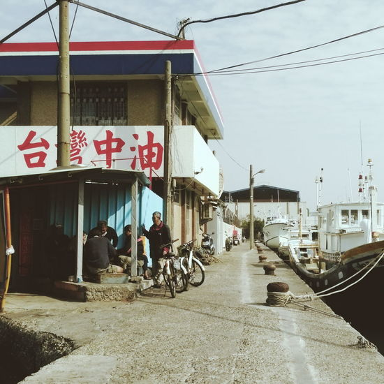 My Favorite Place Taiwan Taiwanese Culture Dock Dockside Pier Kaohsiung Kaohsiung, Taiwan Old Town Old