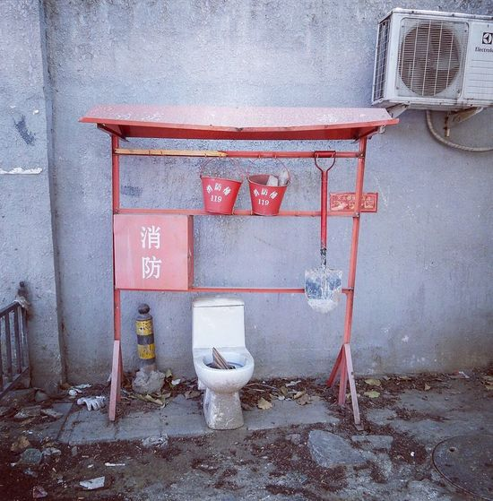 Fire Hose No People Day Emergency Equipment Bathroom Architecture Toilet Bowl Indoors  Flushing Toilet