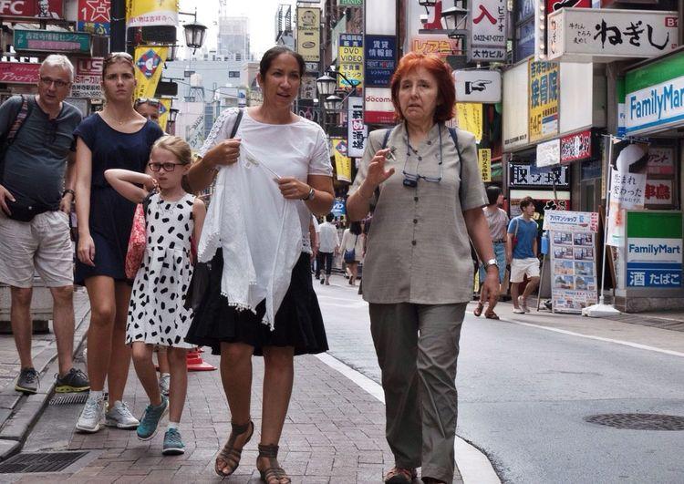 CityWalk Holiday On The Road City Street Snapshot People Photography People Street Photography Streetphotography Kichijoji 吉祥寺 Tokyo Japan