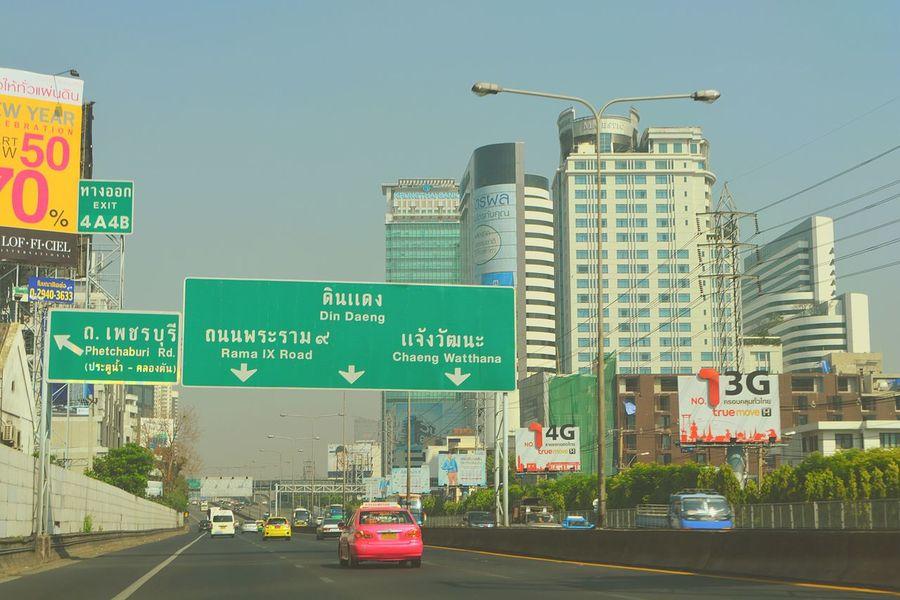 Hello World Bangkok city Beautiful City City Architecture Taking Photos EyeEm Best Shots Nice Picture 😉👌