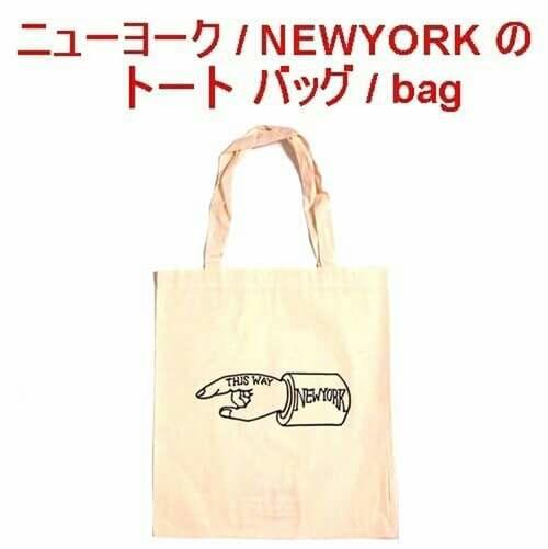 セレクトショップレトワールボーテ エコトート トートバッグ エコバッグ Bag