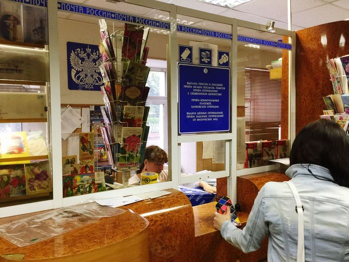 Waiting to buy stamps at a post office near Tsvetnoy Bulvar metro Rus2015tc Traveling Streetphotography