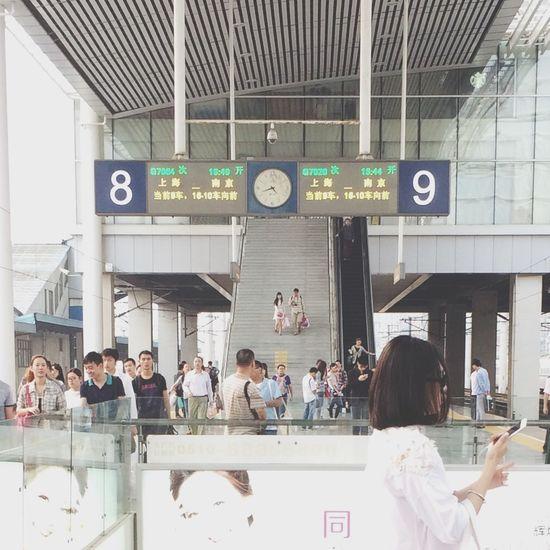 Go back to Nanjing