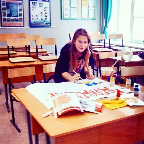 Рисуем плакат)))