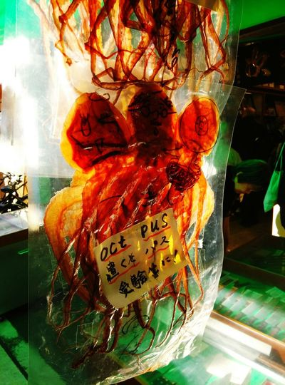 Octo dried FishMarket Fresh And Clean Check This Out Yumilicious @ tsukiji