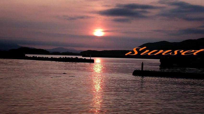 お疲れsummer~(^o^) Miyazaki Kushima Relaxing Enjoying Life Fresh Air Yuka  Sunset 夕凪 Pray For Kyushu