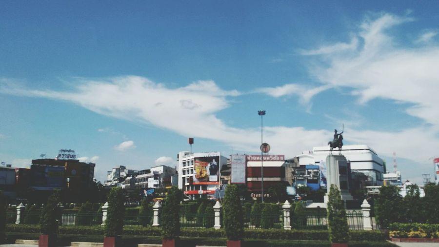 Hello 😜😜😜 Thailand