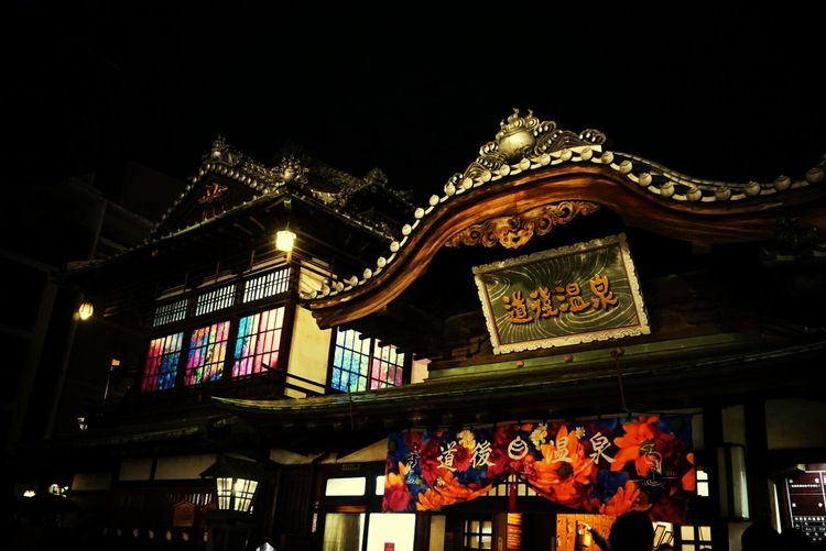 道後温泉本館 (dogo Onsen) Dogo Onsen Ehime Shikoku Japan Ninagawa Mika