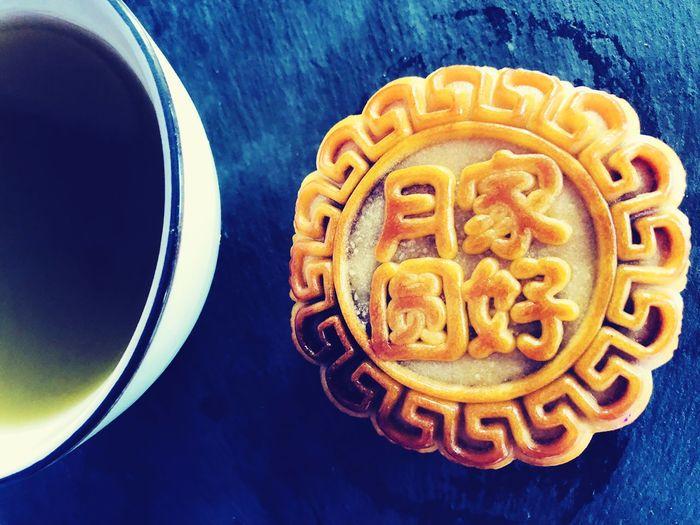 Pastel de luna y te verde 茶 Matcha Tea Sweet Pie Sweet 月饼 Anko