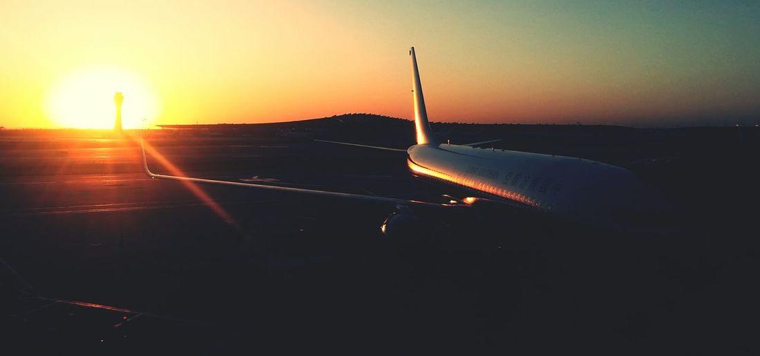 Here i am… Airport Qingdao Airplane