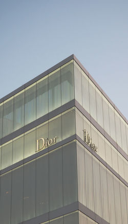 Architecture Brands  Building Exterior Built Structure Clear Sky Consumerism Couture Dior Fashion Fashion Store High Fashion No People Tokyo