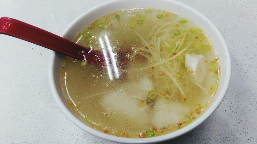 虱目魚湯 Milkfish Soup