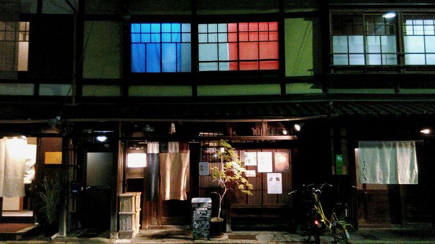 Japan Sightseeing Kyoto Travel Kyoto,japan Autumn Fall Night Trip Old Houses Antique Old House Machiya Kawaramachi Night Lights Night Photography Beautiful Restraunt Biishiki