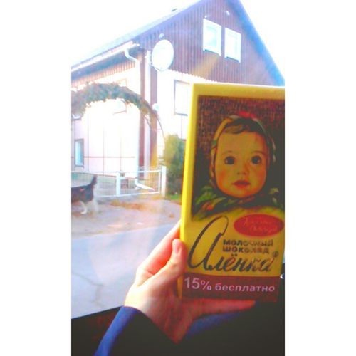 Музыкалка, отличные оценки;)встретилась с любимым, радует шоколадкой♥♥♥ музыкалка сазоново шоколадка омнономном люблю всем хорошего вечера ♥*