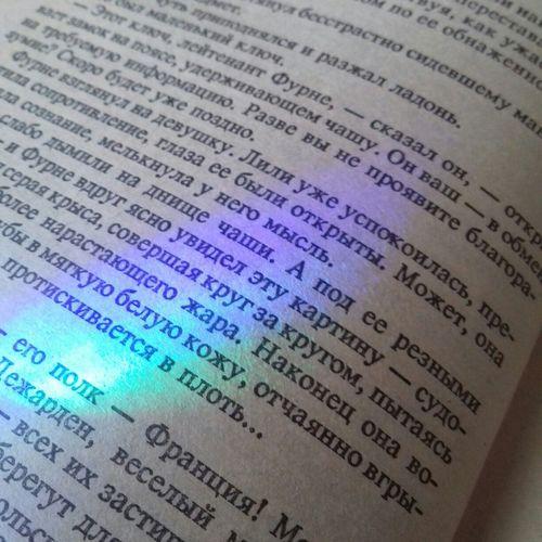 Full frame shot of text