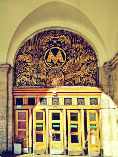 Moscow Москва Metro Station метро Белорусская Belorusskii Railway Station Architecture архитектура Entrance Вход