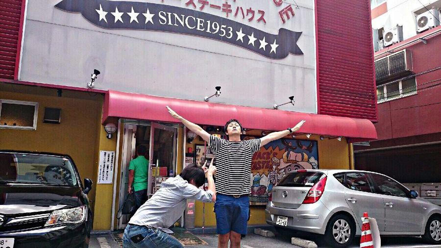 My Best Photo 2014 Okinawa Travel Steaks Jack's Steak House