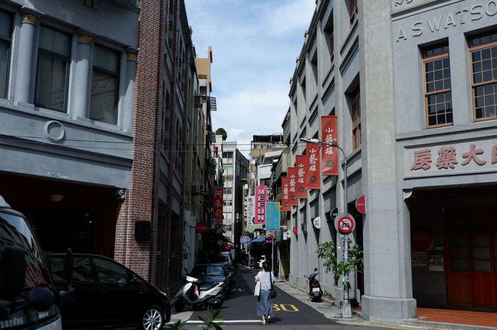 City Dadaocheng Taichung Taichung City Taichung, Taiwan Taiwan Taiwan Street Taiwanese Chinese Walking Walking In The Street