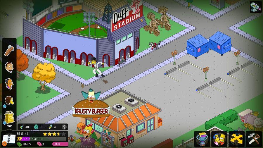 Clockwork Moe The Simpsons Springfield