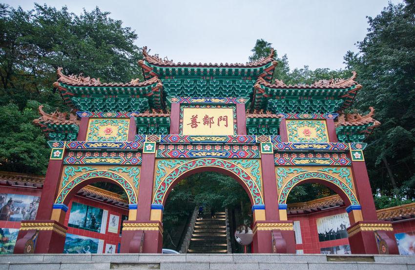 China Town Incheon Gate Summer Night