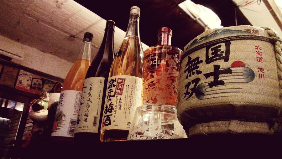 causal restaurant to hangout with friends, let's drink and laugh tonight. Japanese Restaurant Japanese Drink Relax & Enjoy