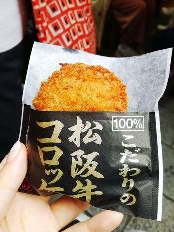 Croquette Fried Japan Food And Drink Holding Human Hand Food Close-up Day Ready-to-eat