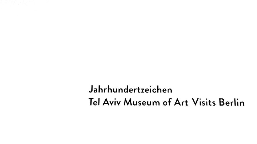 Exhibition Tel Aviv Museum Of Art Berlin