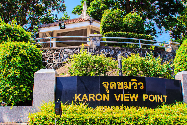 Billboard landmark of karon view point, we can see kata noi, kata beach and karon beach from here at Phuket, Thailand, Karon Beach, Phuket Karon Beach, Phuket, Thailand Kata Beach Kata Beach,Phuket Thailand Kata Beach Phuket, Thai Architecture Beauty In Nature Building Exterior Built Structure Day Flower Grass Green Color Growth Karon Karon Beach Karon View Point Karon Viewpoint Kata Noi Kata Noi Beach Low Angle View Nature No People Outdoors Plant Sunlight Text Tree