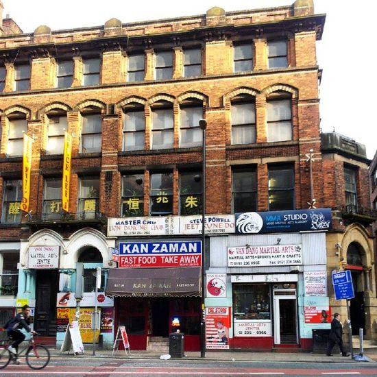 Manchester Newton Street Chinese Martialart