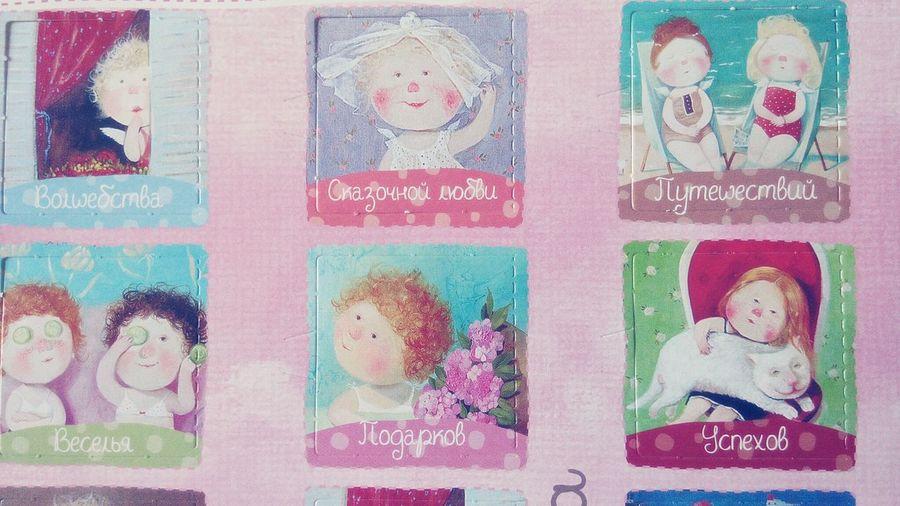 Шоколадки! Gapchinska Chocolate Chocolate♡ Painting Cute Cute Baby Nice Cute Kids