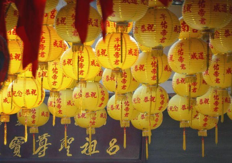 Multi colored lanterns for sale