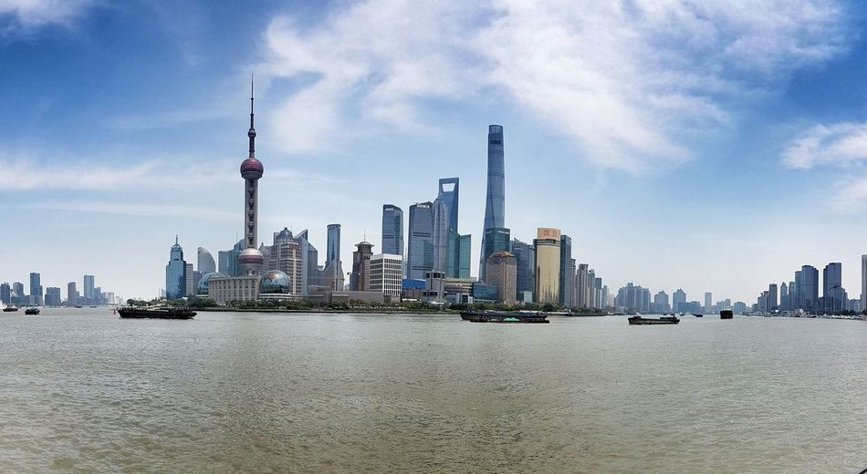 Pudong Skyline Buildings Cityscape Panorama