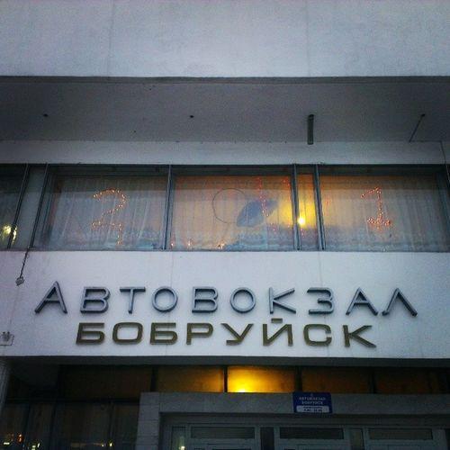На дворе шёл 1982 год, я был в Бобруйске Могилевской области БССР) беларусь