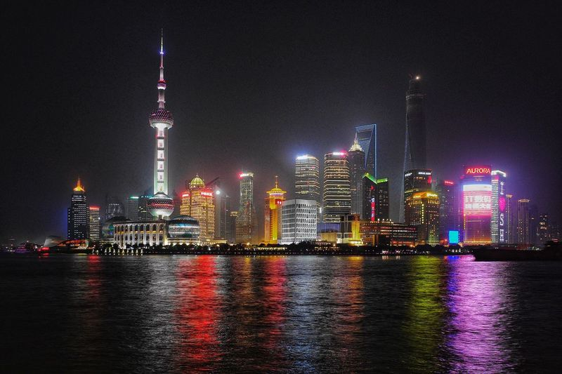 Pudong cityscape at night