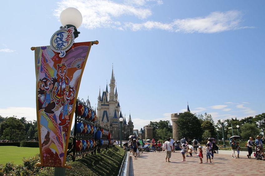 Disneytokyo 東京ディズニーランドホテル Disneyland Tokyo Resort Disneyland Disneyland Forever Disneylandtokyo Tokyo Photography Tokyo Japan 東京 Tokyo Disney Land <3 Disney Land Disneyland Tokyo Tokyo Disney Tokyo,Japan 東京ディズニーランド (tokyo Disneyland) Disneylandphotography DisneyCastle Japan Photos 東京ディズニーランド Tokyo, Japan Japan Disneyland<3 Tokyo Disneyland Tokyo Disney Land Disney Castle