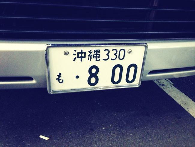 もんぱちさん! Shibuya Mongol800