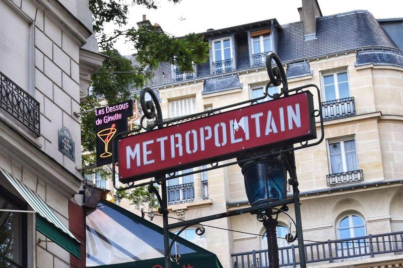 Metro City Text